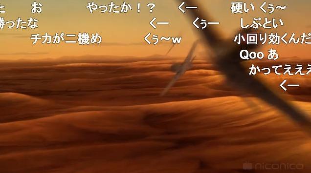 7話 (97)