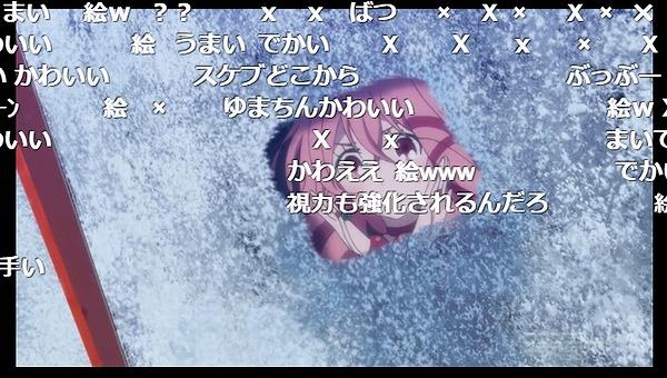9話 (93)