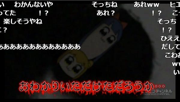 2話 (80)