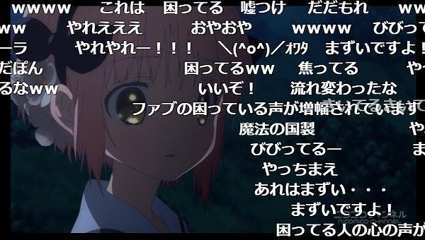 12話 (97)