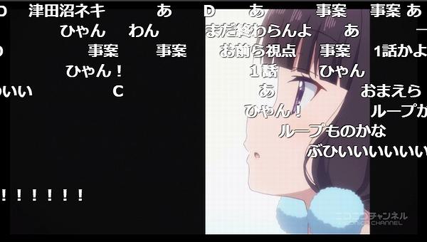 12話 (188)