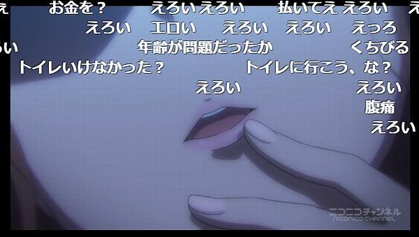 8話 (89)