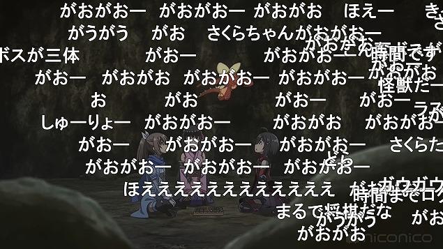 5話 (128)