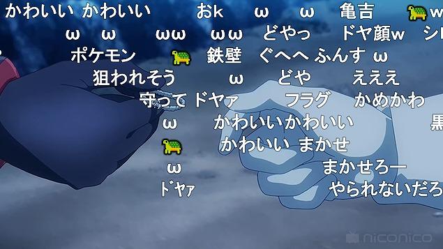 5話 (104)