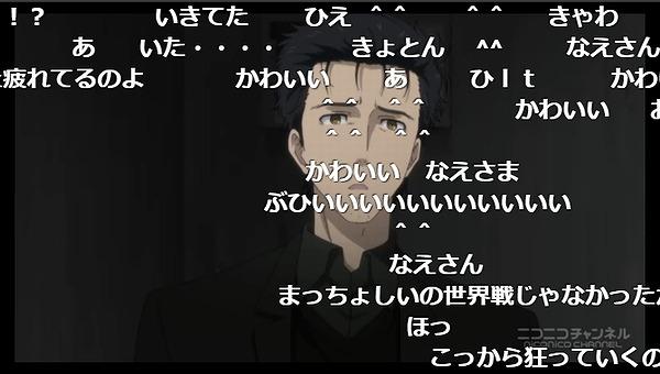 4話 (14)