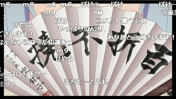 1話 (102)