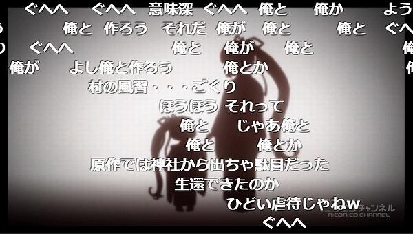 9話 (6)