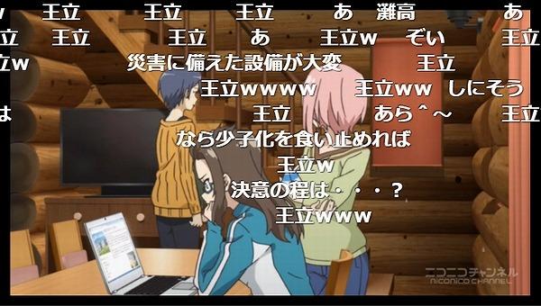 19話 (41)