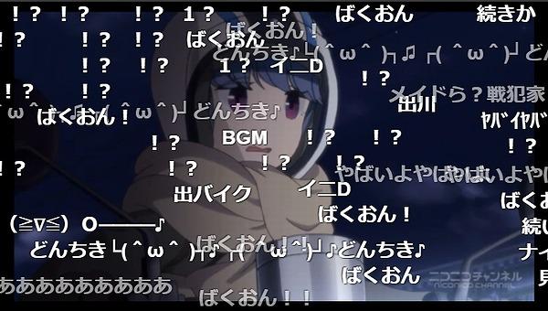 10話 (2)