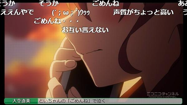 11話 (35)