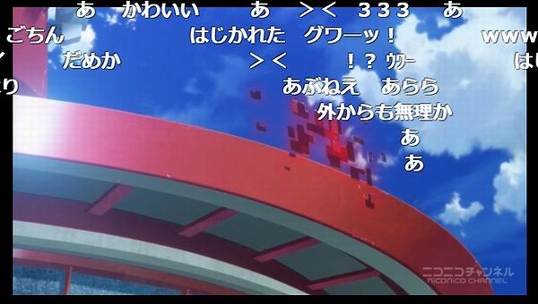 9話 (73)