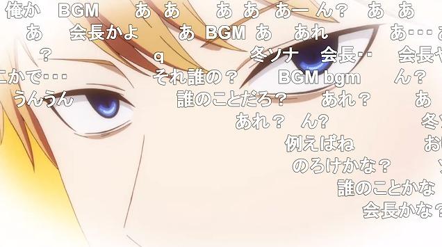 五話 (18)