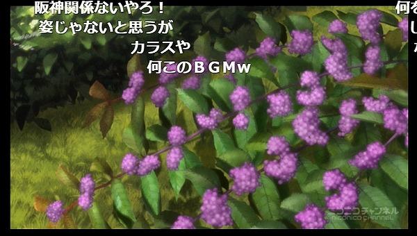 9話 (64)