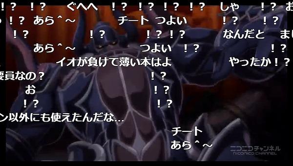 7話 (53)