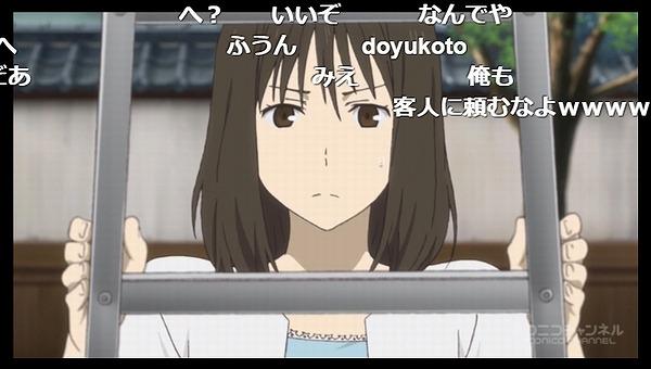 4話 (36)