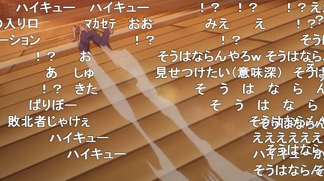 五話 (60)