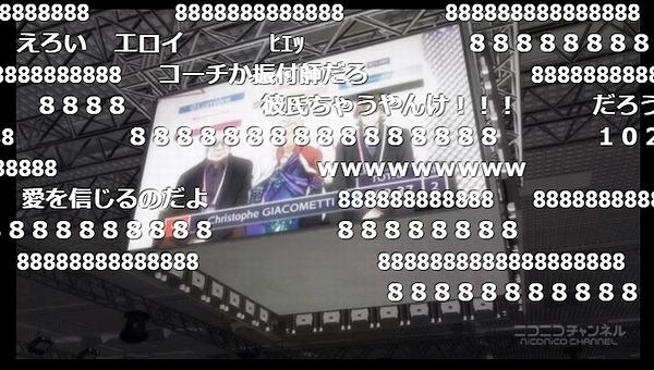 11話 (98)