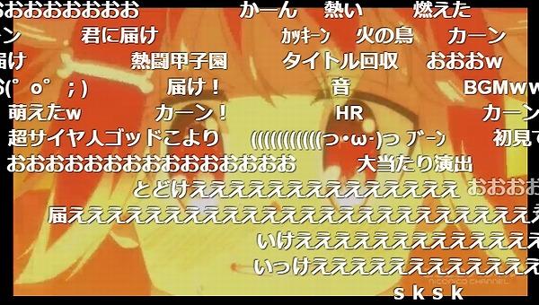 10話 (132)