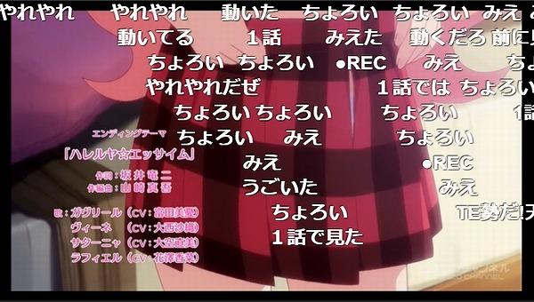 12話 (156)