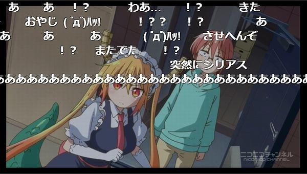 13話 (87)