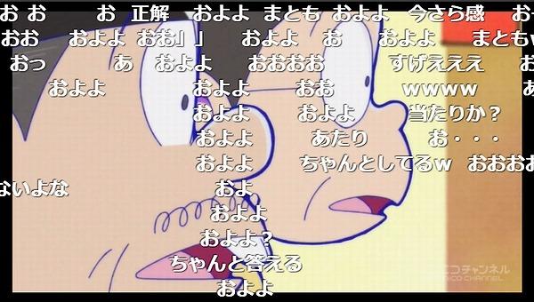 2話 (10)