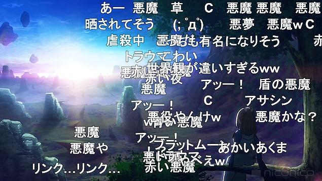 5話 (119)