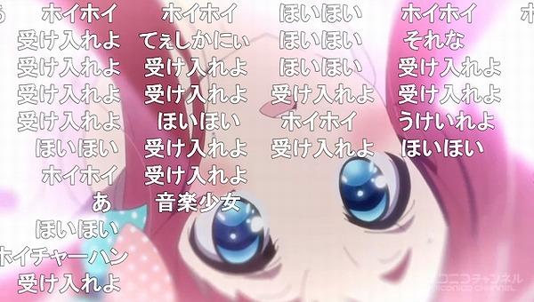 2話 (58)