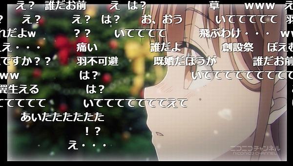 5話 (88)