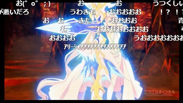 25話 (84)