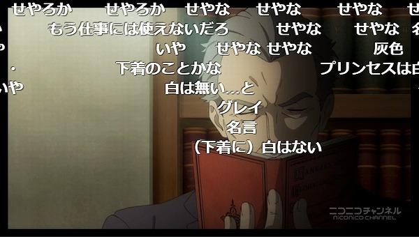 4話 (48)
