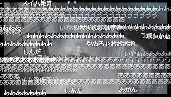 10話 (97)