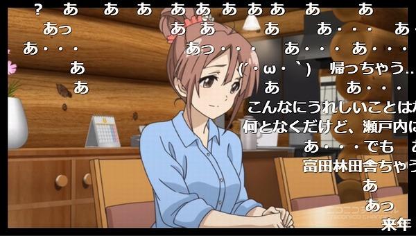 15話 (26)