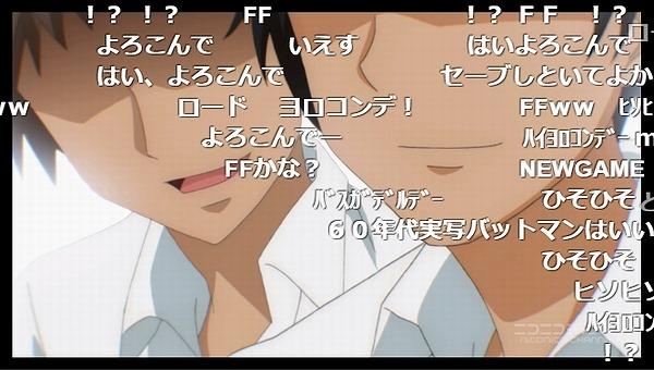 7話 (1)