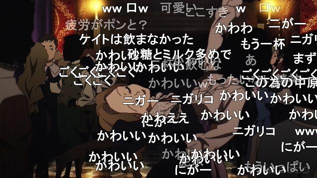 10話 (104)