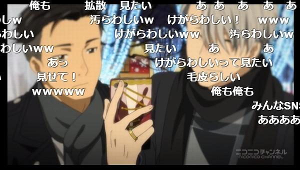 10話 下 (35)