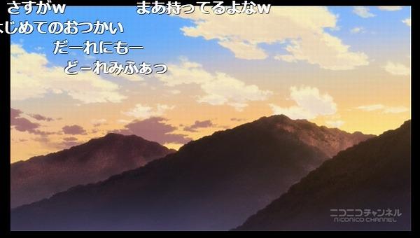 特別編 (121)
