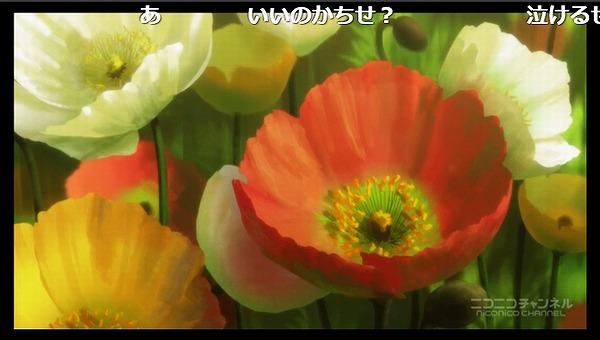 5話 (99)