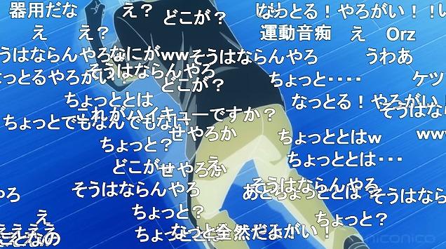 五話 (62)