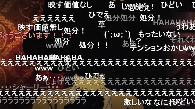 10話 (120)
