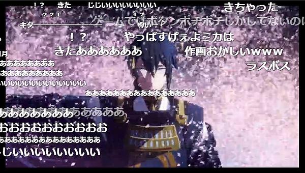 13話 (53)
