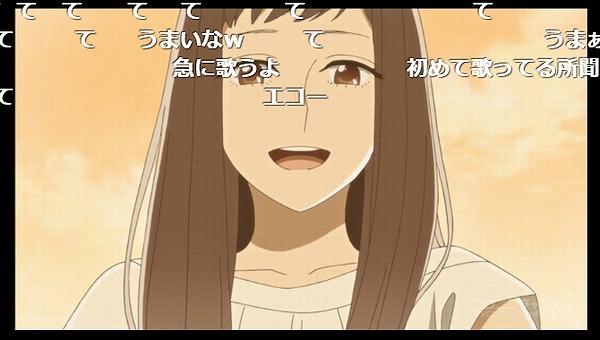 4話 (113)