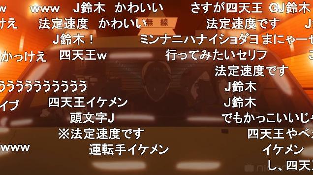 12話 (68)