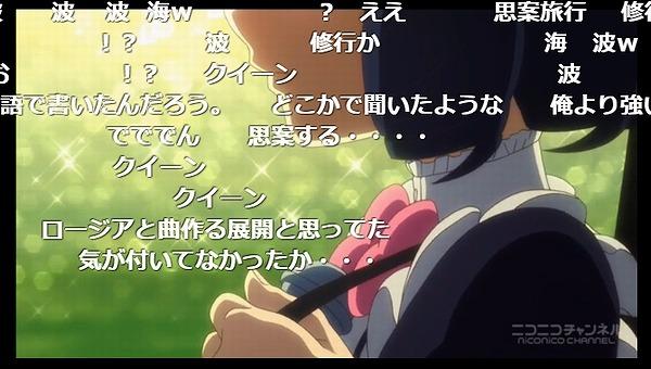 6話 (136)