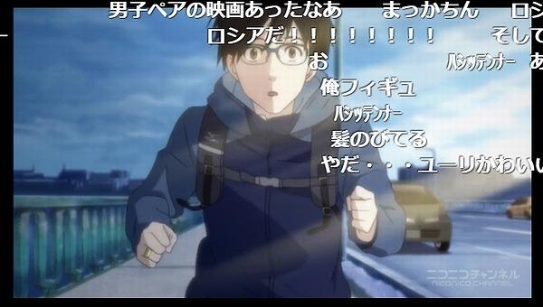 12話 下 (41)
