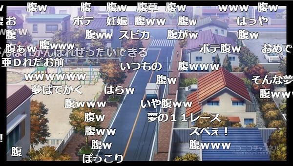 9話 (117)