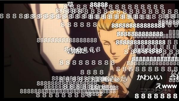 5話 (152)
