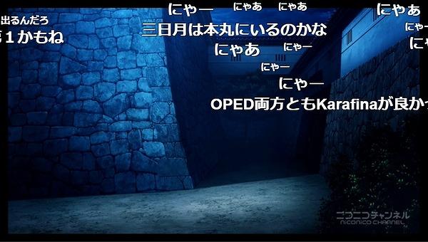 2話 (4)