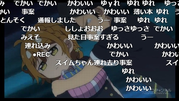 10話 (63)