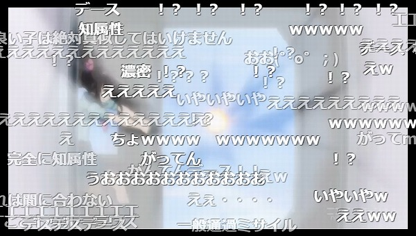 1話 (46)