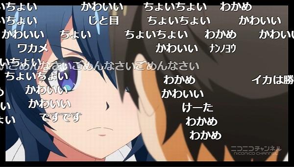 7話 (8)